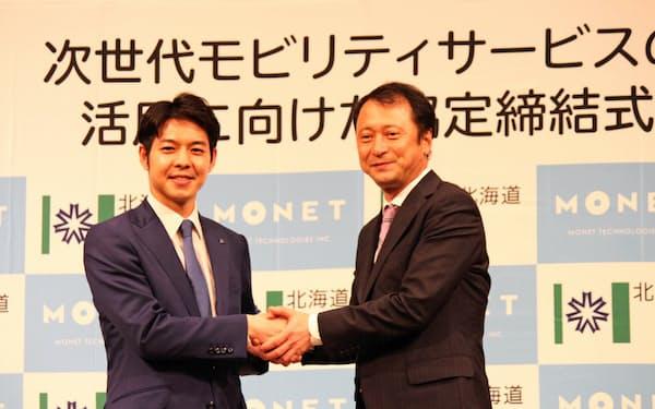 連携協定を結んだ北海道の鈴木直道知事とモネ・テクノロジーズの宮川潤一社長(26日、東京都)