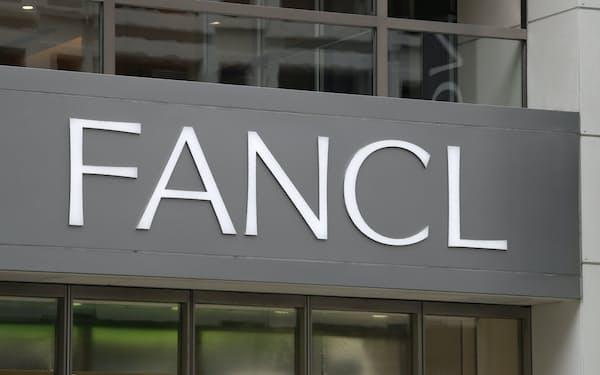 ファンケルは化粧品や健康食品のOEM事業を拡大する