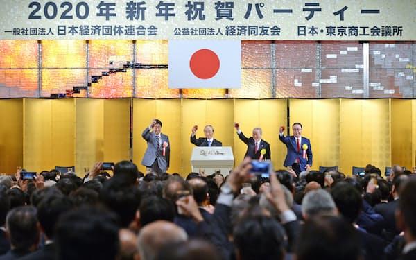 経済3団体の新年祝賀パーティーで乾杯のあいさつをする日商の三村明夫会頭(左から2人目)=7日、東京都千代田区