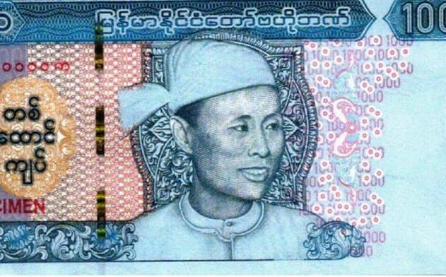 中央にアウン・サン将軍の肖像を配置した、新1000チャット紙幣。裏面は連邦議会議事堂=グローバル・ニューライト・オブ・ミャンマー