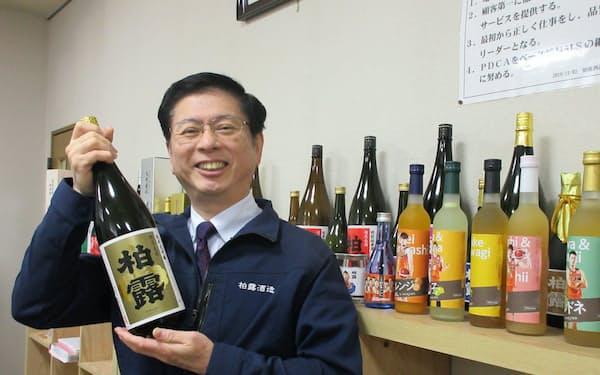 柏露酒造の尾坂茂社長は京セラ出身。着任後、県内の日本酒販売額は5倍に伸びた