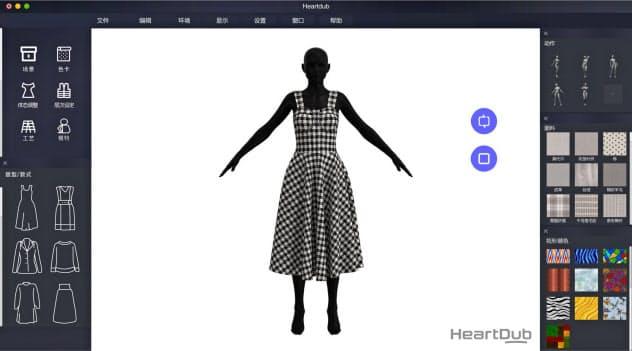 衣服のデザインに使うシステム(ハートダブ提供)