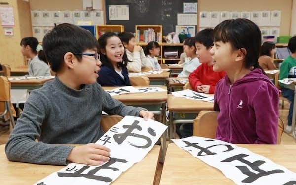 宿題の書き初めを提出する児童(8日午前、東京都杉並区)