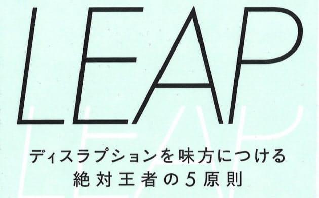 (プレジデント社・2200円)
