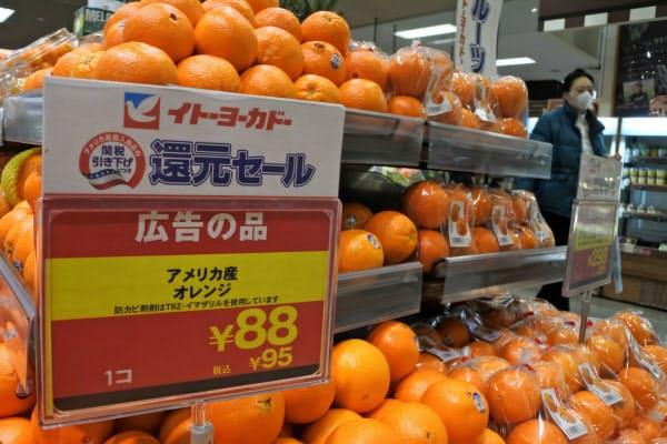 米国産オレンジも価格を1~2割程度安く販売する