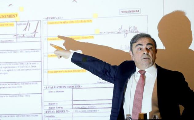 ゴーン元会長は特別背任罪に問われた資金支出について適正だったと訴えた(8日、ベイルート)=ロイター