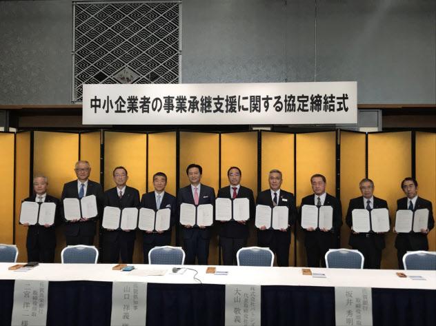 中小の事業承継支援へ佐賀県は県内8つの金融機関やバトンズと協定を結んだ(9日、佐賀市内)