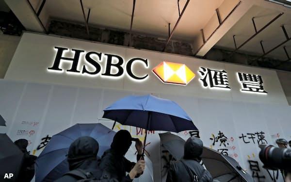 HSBCは香港デモ支援の寄付金口座を閉鎖したことで、中国政府の意向に屈したとデモ参加者から批判された=AP