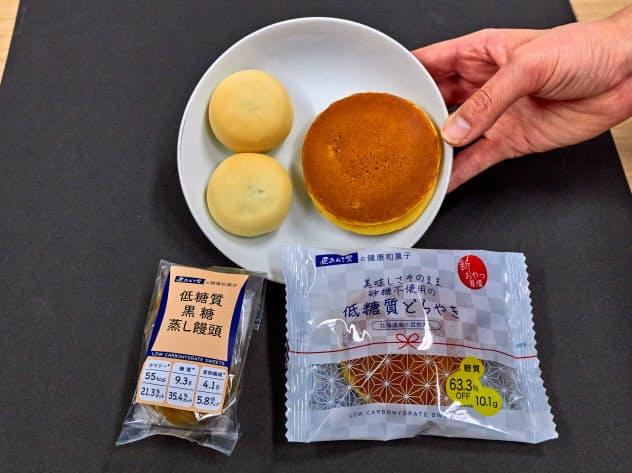 低糖質でも通常の和菓子と変わらないおいしさを追求した