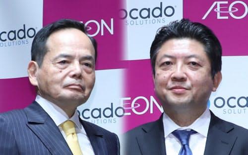イオンの岡田社長(写真左)と、社長に昇格する吉田昭夫副社長