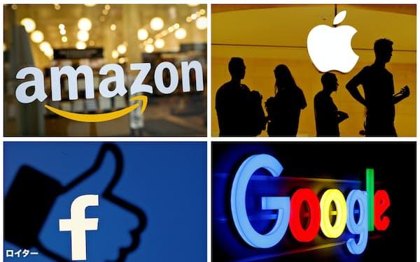 欧米競争当局は米IT巨人への監視を強めている(アマゾン・ドット・コム、アップル、フェイスブック、グーグルのロゴ)=ロイター