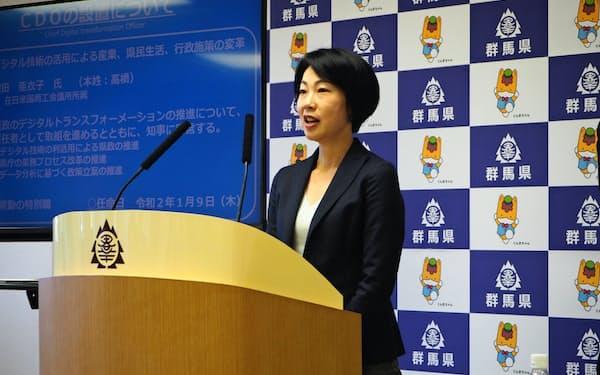 群馬県のデジタル戦略を進める「CDO」に起用された岡田亜衣子氏(9日、前橋市)