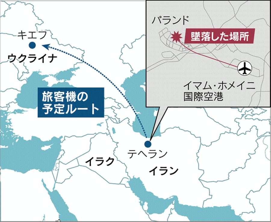 旅客機墜落、イランの「誤射」浮上 偶発衝突リスク露呈: 日本経済新聞