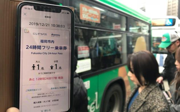 トヨタ自動車と西日本鉄道のMaaSアプリ「マイルート」は西鉄バスが乗り放題となるデジタル乗車券の券種や対象地域を増やし、利便性を高めている(福岡市内)