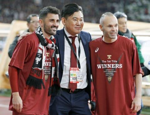 サッカー天皇杯はチーム強化に投資を惜しまない神戸が初優勝を果たした=共同