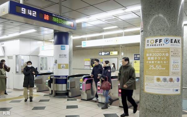 ラッシュ時間が過ぎて通勤客がまばらになった東京メトロ辰巳駅の改札(14日午前、東京都江東区)=共同