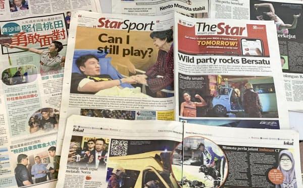 桃田賢斗選手が交通事故に巻き込まれたことを伝えるマレーシアの新聞各紙(14日)=共同