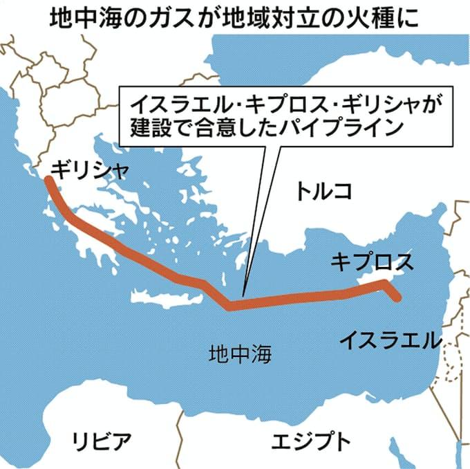 地中海に火種 イスラエルなど3カ国ガス計画: 日本経済新聞