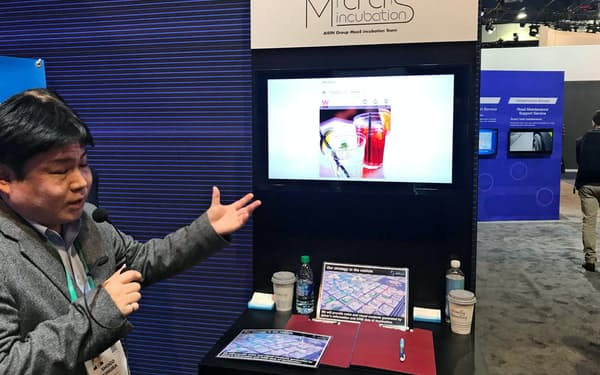 デジタル技術見本市の「CES」では車内向けの広告配信システムを開発する「社内スタートアップ」の事例を紹介した