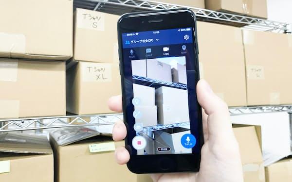 スマートフォンで現場の状況を映像で見ながら会話できる