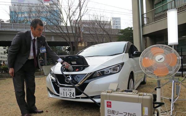 災害時にEVから家電などに給電する(横浜市)