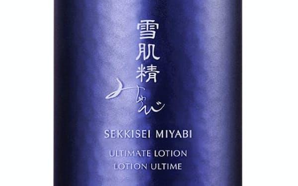 コーセーが20年3月にリニューアル発売するスキンケアシリーズ「雪肌精 みやび」。ひらがなに名前を変えて日本製をアピールする