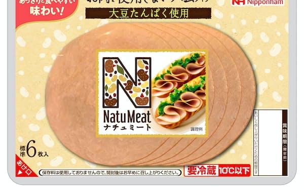 日本ハムは、植物肉で開発が難しいとされたハムタイプの商品化にも成功した
