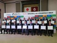 トヨタ自動車やトヨタ販売店など17社は、愛知県と地域活性化に関する協定を結んだ(14日、名古屋市)