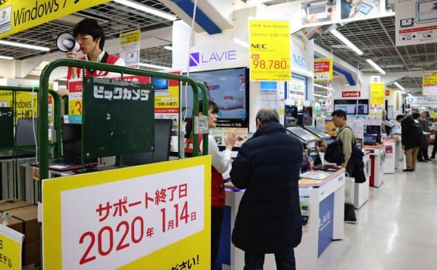 「ウィンドウズ7」のサポートが終了する14日、家電量販店はパソコンを買い求める来店客の姿が目立った(東京都新宿区の「ビックカメラ新宿西口店」)