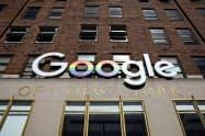グーグルはアイルランドの小売関連ITスタートアップを買収する=ロイター