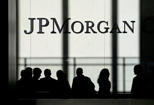 JPモルガン・チェースの年間純利益は米銀の最高記録を塗り替えた=AP