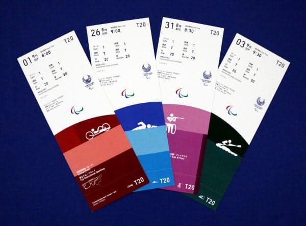 発表された2020年東京パラリンピックの観戦チケットデザイン=Tokyo2020提供