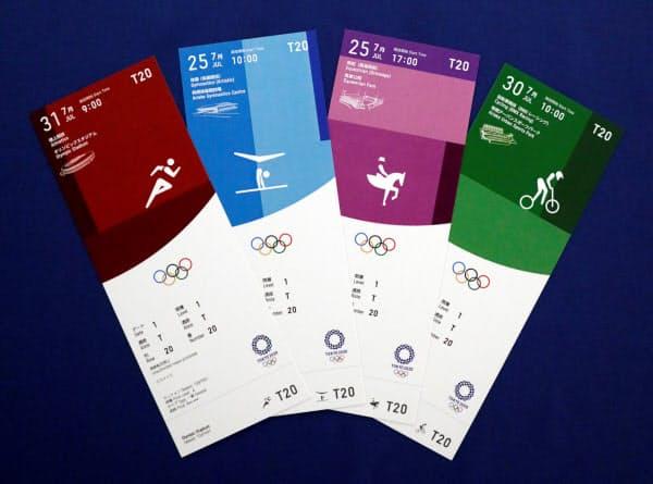 発表された2020年東京五輪の観戦チケットデザイン=Tokyo2020提供