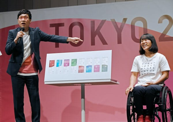 発表された2020年東京五輪・パラリンピックの観戦チケットのデザイン(15日午前、東京都中央区)