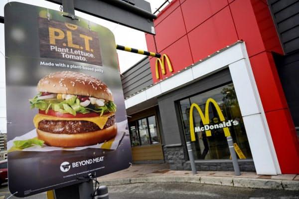 マクドナルドはカナダで植物肉バーガー「P.L.T.」を試験販売した=ロイター