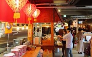 天ぷらやカフェなど16の飲食店が入る
