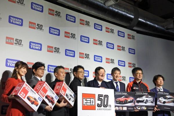 記者会見にはタカラトミーの富山幹太郎会長(右から4人目)らが出席した