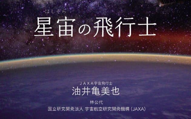 (実務教育出版・1600円)