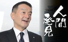 渋谷再開発、原点はバス 東急社長の「胆力」育む