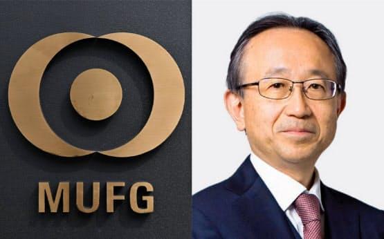 三菱UFJフィナンシャル・グループ(MUFG)の社長兼CEOに就任する亀沢宏規副社長