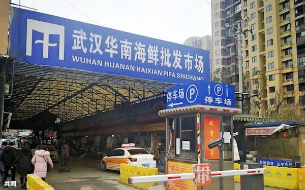 原因不明の肺炎の患者が多く出た中国湖北省武漢市内の海鮮市場(2019年12月)=共同