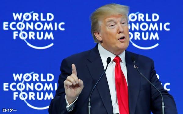 トランプ米大統領がダボス会議に参加するのは2年ぶり2回目となる=ロイター