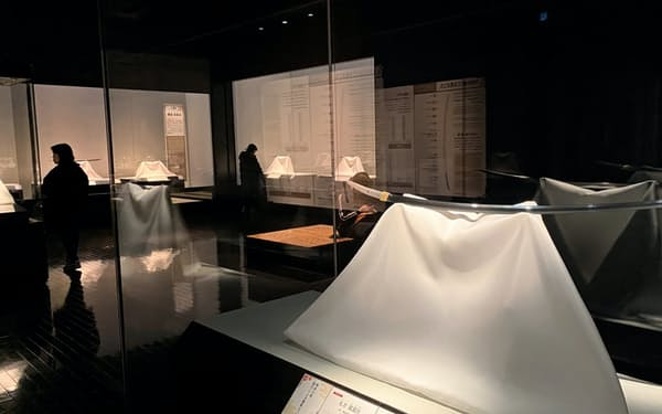 2月24日までは刀剣にまつわる特別展示を開催(福岡県太宰府市)