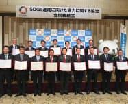 北九州市と15金融機関で地元企業のSDGs経営を後押しする(16日、北九州市)
