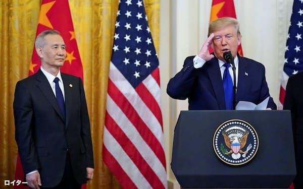 米中は貿易戦争の打開に向け、第1段階の合意文書に署名した=ロイター