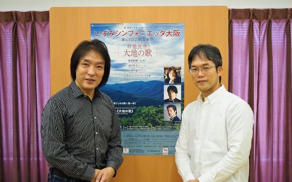 指揮の飯森範親(左)と、「大地の歌」を編曲する川島素晴