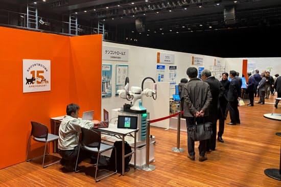 西日本シティ銀行が開催した働き方改革の商談会(福岡市)