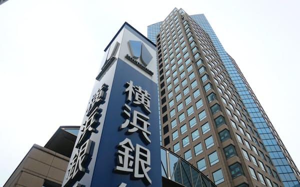 横浜銀行本店(横浜市)