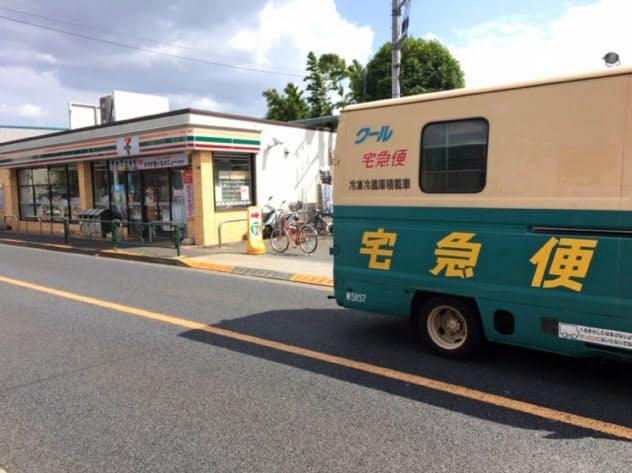 昭和から平成の時代に急成長したヤマト運輸とセブン―イレブン・ジャパン