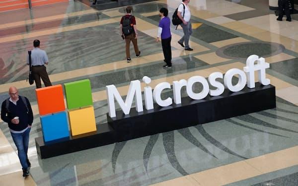 マイクロソフトは2030年までに二酸化炭素排出量を「実質マイナス」にする目標を掲げた